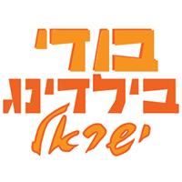 בודי בילדינג ישראל בתל אביב