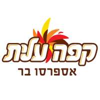 קפה עלית-אספרסו בר - תמונת לוגו