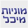 מוניות מיכל - תמונת לוגו