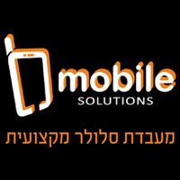 מובייל סולושן mobile solutions