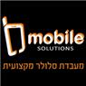 מובייל סולושן mobile solutions בקרית ביאליק
