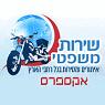 """שירות משפטי אקספרס בע""""מ בתל אביב"""
