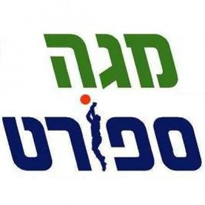 מגה ספורט באשדוד