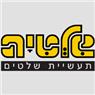 """""""שלטיה"""" - תעשיית שלטים בעמ בחיפה"""