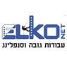 אלקו נט - רשתות
