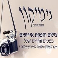 יוחאי מימון - צלם אירועים
