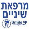 סמייל אפ - מרפאת שיניים בירושלים