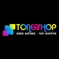 טונר שופ ישראל - תמונת לוגו
