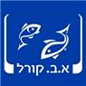 אב קוראל אקווריומי יוקרה - תמונת לוגו