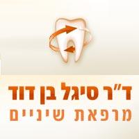 """ד""""ר סיגל בן-דוד סטור - תמונת לוגו"""