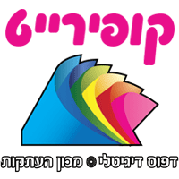 קופי-רייט - תמונת לוגו