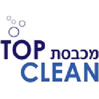 מכבסת - Top clean