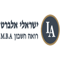 "ישראלי אלברט; רו""ח M.B.A"