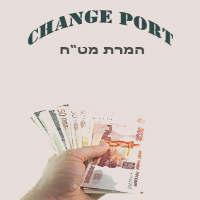 Change Port