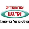 אורטופדיה ארגש - תמונת לוגו