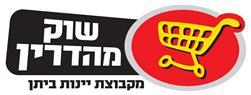שוק מהדרין בירושלים