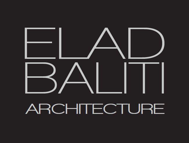 אלעד בליטי אדריכלות ועיצוב פנים בבית שמש