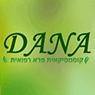 דנה קוסמטיקס