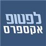 לפטופ אקספרט - תמונת לוגו