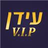 עידן וי אי פי - תמונת לוגו