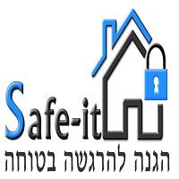 סייף היט- safe it