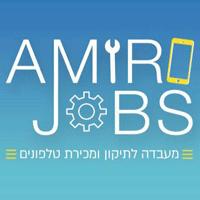 אמיר ג'ובס Amir Jobs