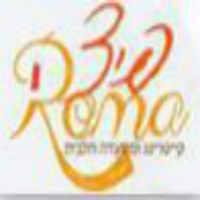 פיצה רומא - תמונת לוגו