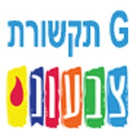 צבעוני - תקשורת G