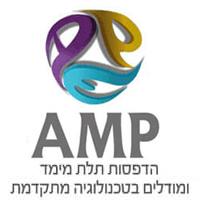 AMP3D- הדפסות תלת מימד ומודלים