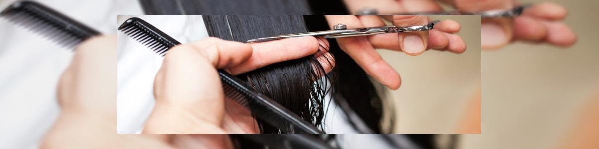 רחל עיצוב שיער - תמונה ראשית