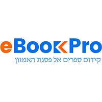 eBookPro - איבוקפרו