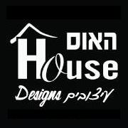 האוס עיצובים מבית בוב הבנאי - תמונת לוגו