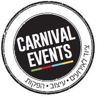 קרניבל - השכרת ציוד לאירועים - תמונת לוגו