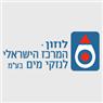 """לוזון המרכזי הישראלי לנזקי מים בע""""מ- לוגו"""