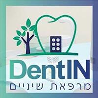דנטין מרפאות שיניים