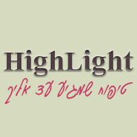 Highlight טיפוח בחוויה אחרת