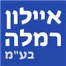 מוניות איילון - תמונת לוגו