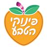 פינוקי הטבע - תמונת לוגו