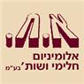 """אלומיניום חלימי א.ט. בע""""מ - תמונת לוגו"""