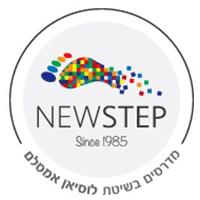 newstep - מדרסים בהתאמה אישית