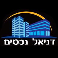 """דניאל נכסים, השקעות ונדל""""ן"""
