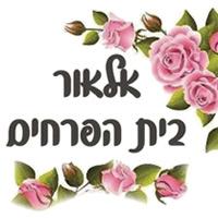 פרחי אלאור
