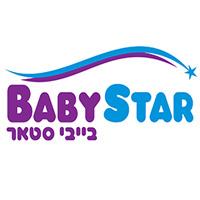 """בייבי סטאר מוצרי תינוקות בע""""מ"""