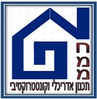 ח.מ.מ שירותי הנדסה ואדריכלות