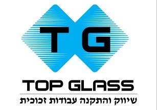 טופ גלאס Top glass