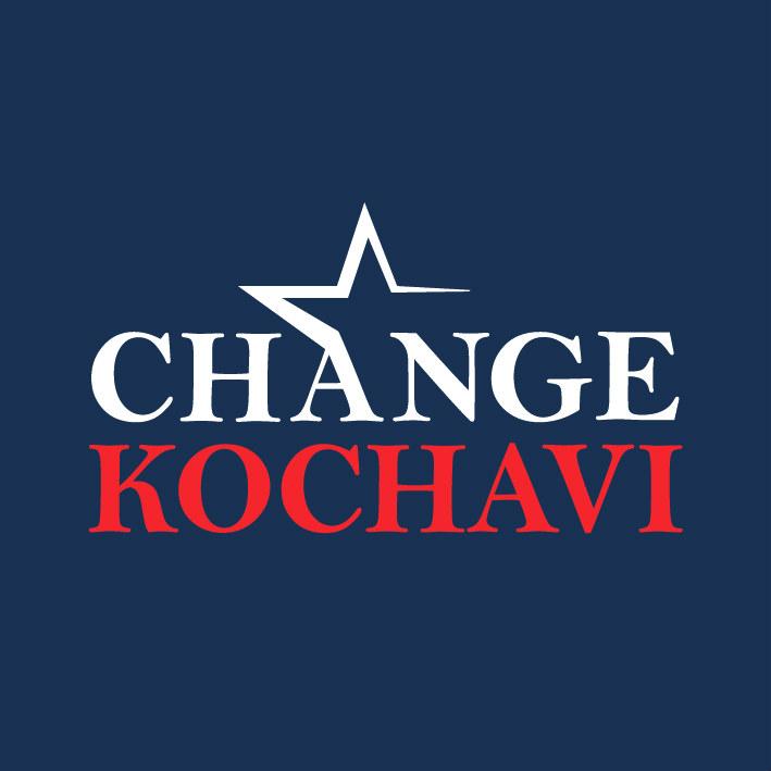 צ'יינג כוכבי CHANGE KOCHAVI
