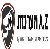 A.Z מערכות