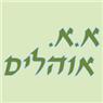 א.א. אוהלים - תמונת לוגו