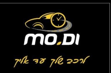 MO.DI לרכב שלך עד אליך-פנסים ומראות