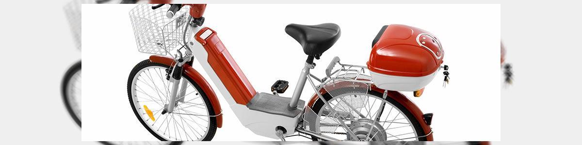א.א. אופניים - תמונה ראשית